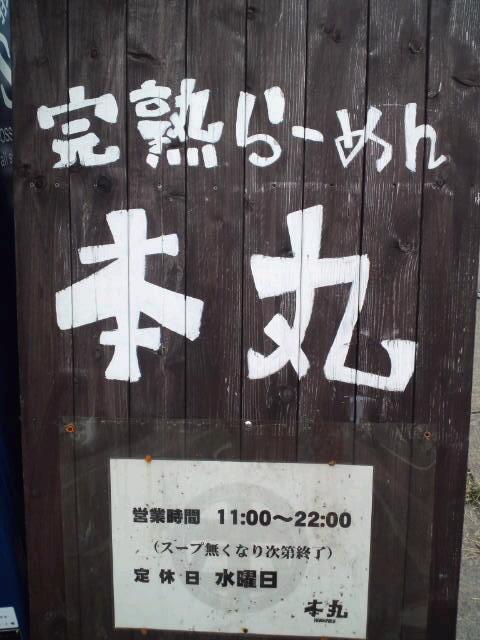 福島★ランチ_c0151965_14211611.jpg