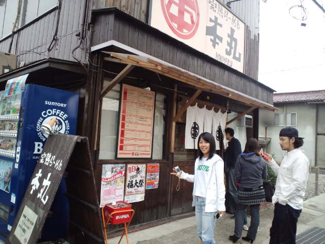 福島★ランチ_c0151965_14211626.jpg
