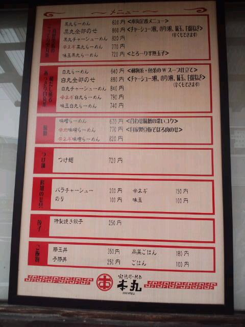 福島★ランチ_c0151965_14211631.jpg