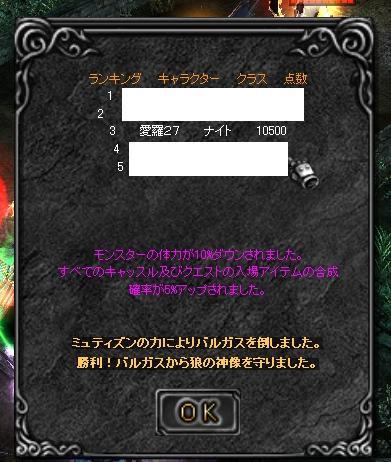 f0233667_2302973.jpg