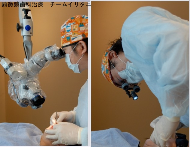 ポジショニング 顕微鏡マイクロスコープVS 肉眼・ルーペ(拡大鏡)歯科治療の比較検討 東京職人歯医者_e0004468_11111418.jpg