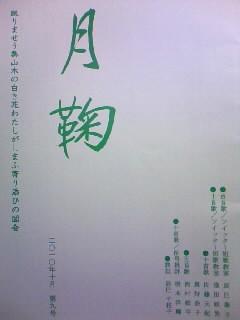 f0100480_1932527.jpg