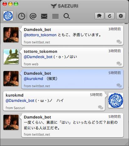 はい! & ペーハ〜_e0111781_13555676.jpg