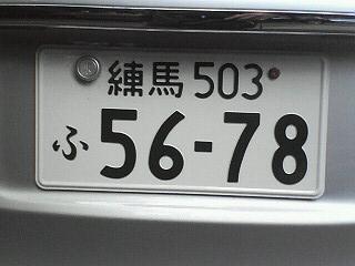 a0141884_16244947.jpg