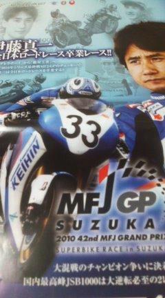 来週に迫りました全日本_a0165286_20583115.jpg