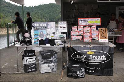 津風呂湖CUP_a0097491_21592079.jpg