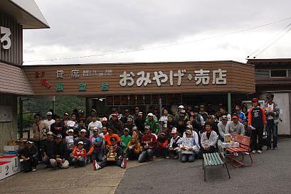 津風呂湖CUP_a0097491_22145561.jpg