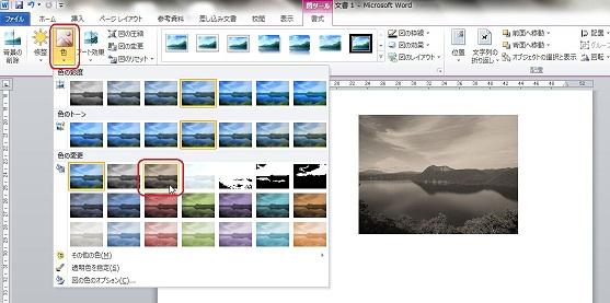 d0111991_20114436.jpg