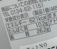 f0146198_21152731.jpg