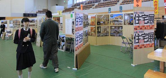 秋田「家」倶楽部 住宅展in能代 4時まで_e0054299_9231443.jpg
