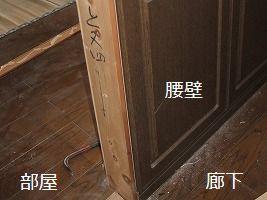 b0003400_1035780.jpg