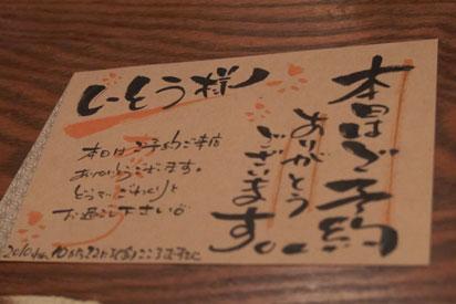 e0117202_197234.jpg