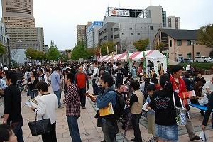 浜松餃子祭り!_d0050503_7532430.jpg