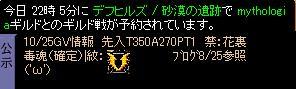 d0081603_20104120.jpg