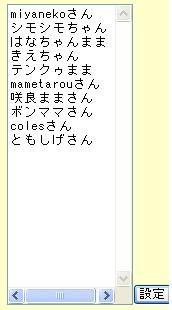 b0044804_14323710.jpg