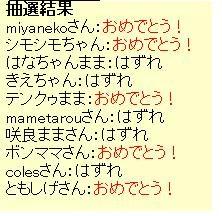 b0044804_14332579.jpg