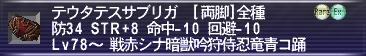 b0082004_2005877.jpg