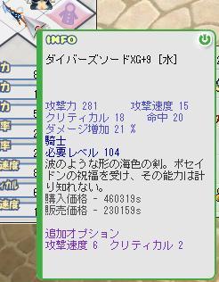 b0169804_01930100.jpg