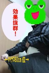 a0166607_2316959.jpg