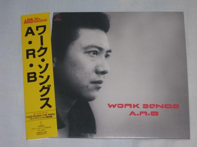 ARB / WORK SONGS (紙ジャケ)_b0042308_14325159.jpg