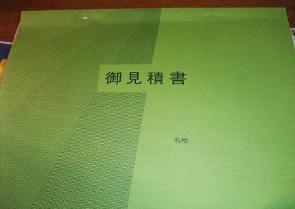 f0218012_2228598.jpg