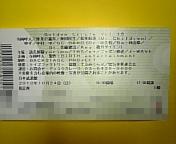 f0011613_2328318.jpg