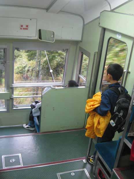 比叡登山遠足・小学生クラス_f0211514_3495685.jpg