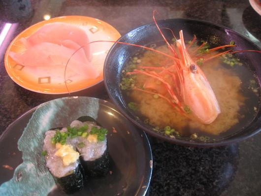 お寿司と温泉_f0215714_18185467.jpg
