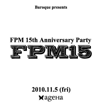 いよいよ今夜☆金曜11/5 STUDIO COAST【ageha】FPM 15th Anniversary Party☆出演します♬_b0032617_234131.jpg
