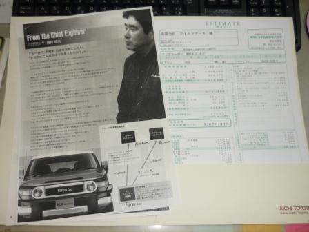 トヨタ・FJクルーザー 国内で正規販売^^_c0213517_155278.jpg