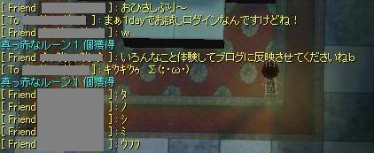 b0051419_257388.jpg