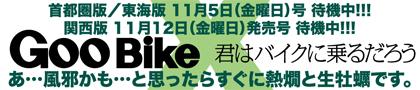 お先の美学 〜RUDE×HIDEMOの夜〜_f0203027_723253.jpg