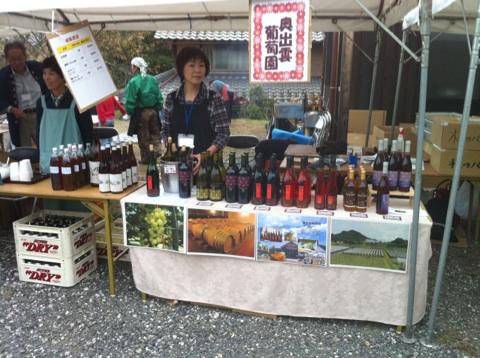 NANTAN 秋祭り 2010_c0200330_20232018.jpg