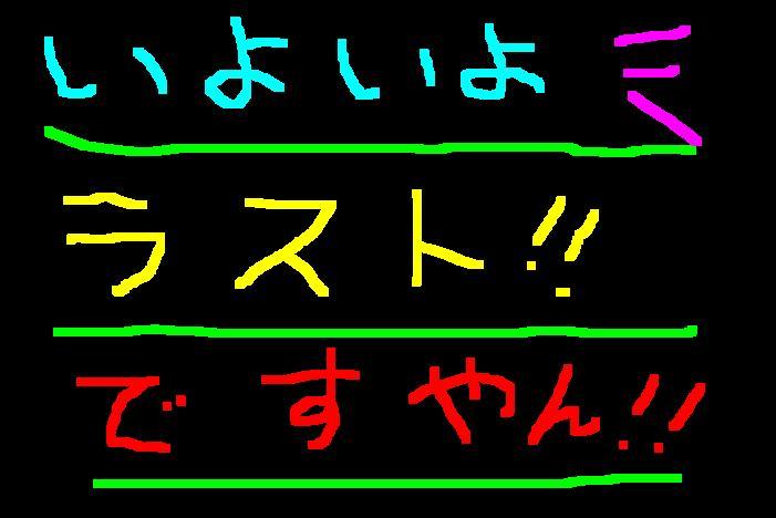 f0056935_207166.jpg