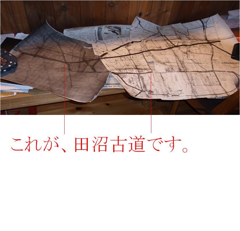 f0212142_5502375.jpg