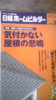 f0235946_2025338.jpg