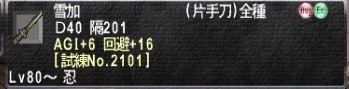f0217349_181787.jpg