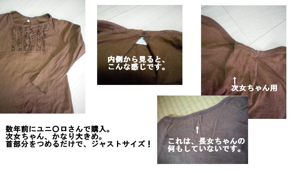 b0147462_14232081.jpg