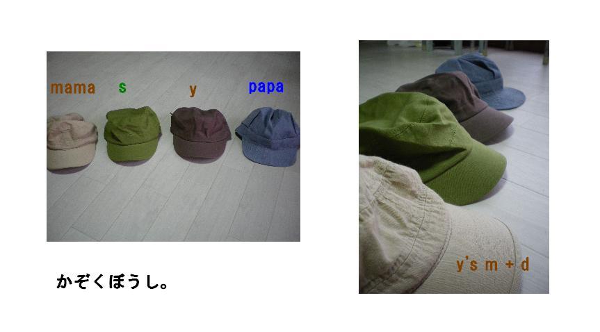 b0147462_14281060.jpg