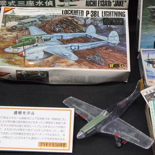 静岡ホビーミュージアム その4_d0068664_2244965.jpg