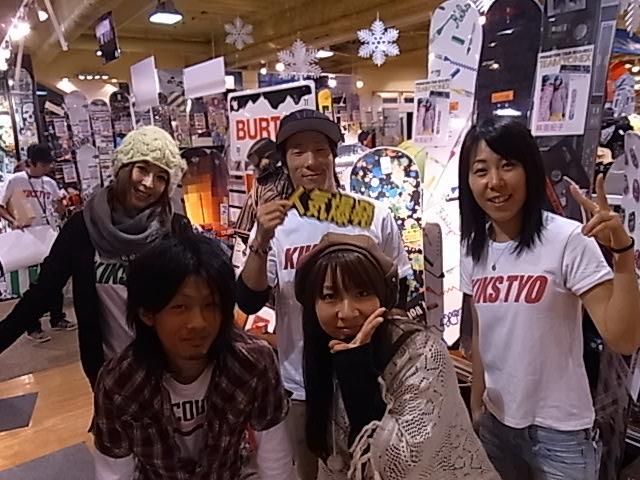 ムラサキスポーツ盛岡店_c0151965_17203528.jpg