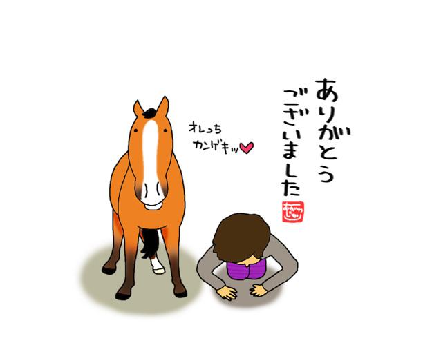サイン会と松岡正海騎手_a0093189_23361459.jpg