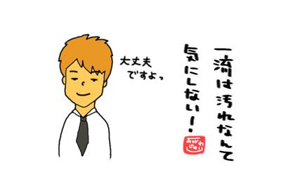サイン会と松岡正海騎手_a0093189_23361837.jpg