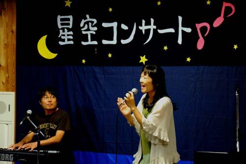 星空コンサート_e0120896_644520.jpg