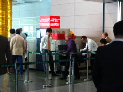 中国出張2010年05月-第二日目-武漢-上海移動_c0153302_18172385.jpg