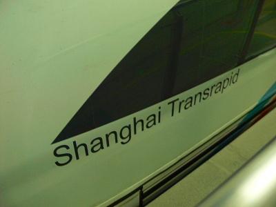 中国出張2010年05月-第二日目-武漢-上海移動_c0153302_18175733.jpg