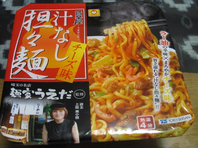東洋水産の汁なし坦々麺チーズ味¥195_b0042308_18584227.jpg