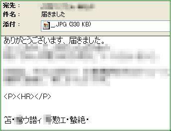 d0048312_21232173.jpg