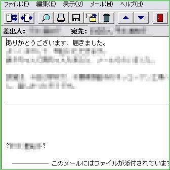 d0048312_21433317.jpg