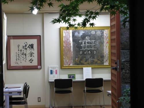 恵中三市蔵さんへの想い_e0030917_2241535.jpg
